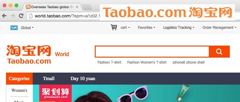 Taobao.com Version in English