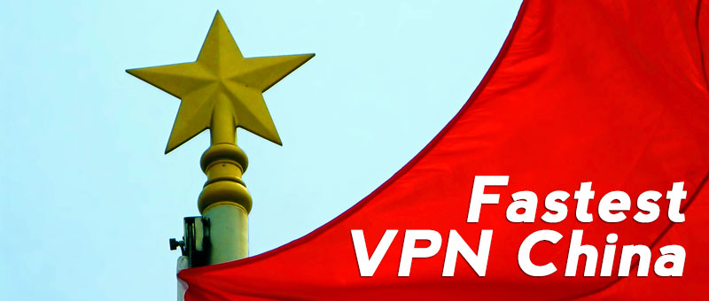 Best VPN For Beijing China