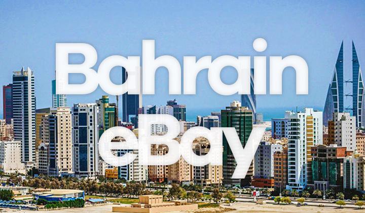 Bahrain eBay