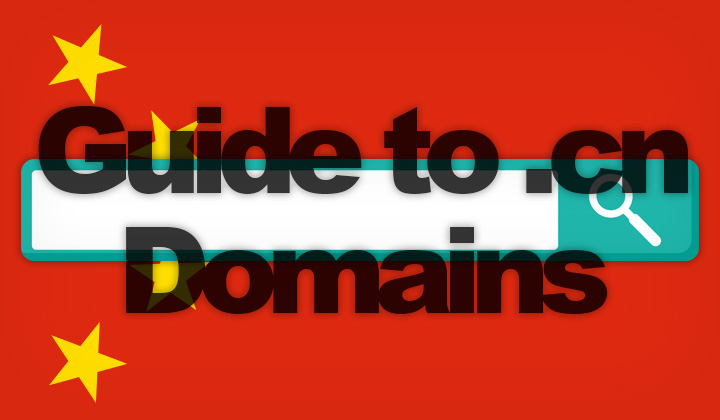 Guide to CN Domains