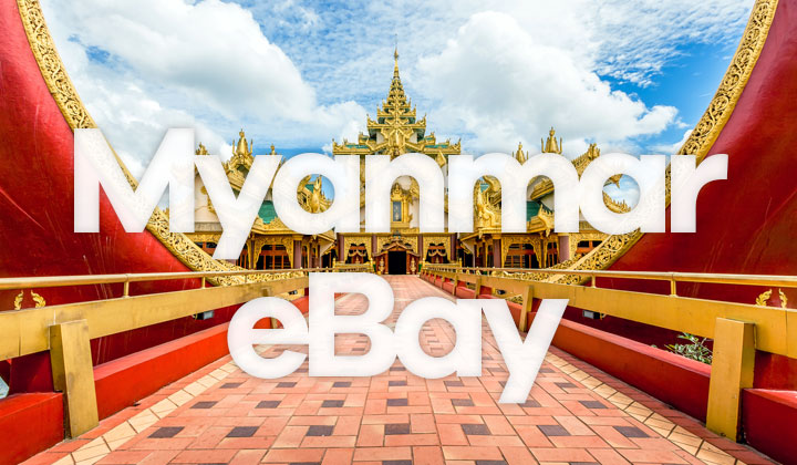 Myanmar eBay