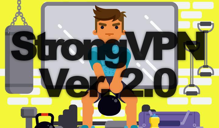 New StrongVPN 2