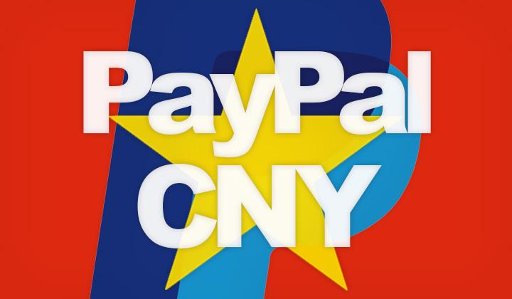 PayPal CNY