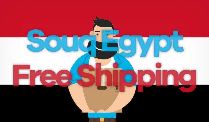 Souq Egypt Free Shipping