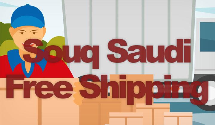 Souq Saudi Arabia Free Shipping