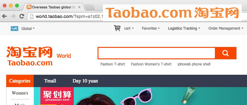 Taobao.com Version in English