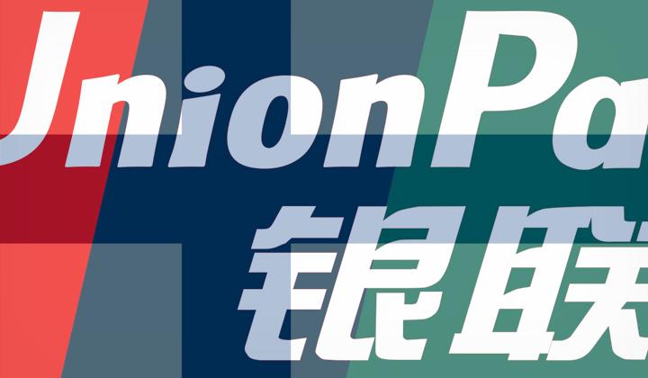 UnionPay 银联 Finland