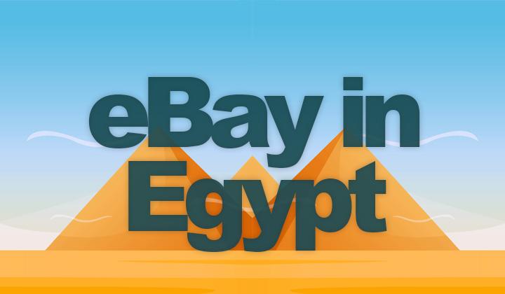 eBay in Egypt