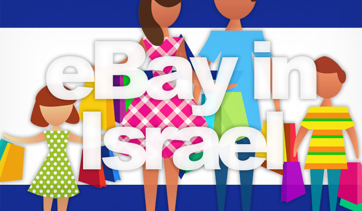 eBay in Israel