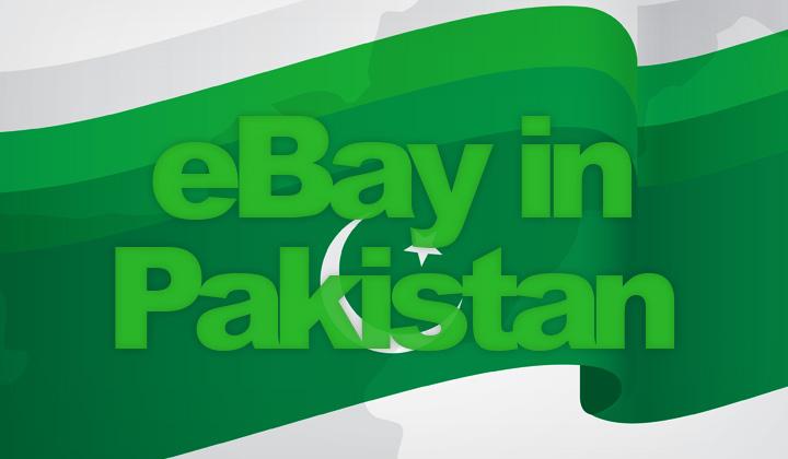 eBay in Pakistan