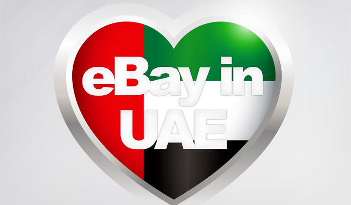 eBay in UAE